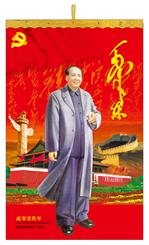特规对开月历 FG080 毛泽东