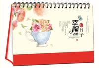 十三张精品台历 JS2019043 幸福好日子