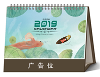 韩版横架台历 SH19015 荷塘情趣