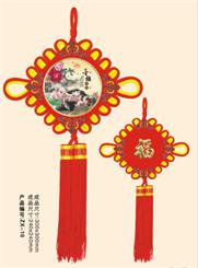 中国结 ZX10
