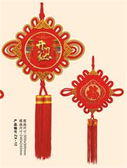 中国结 ZX12