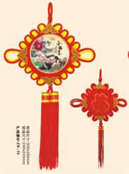 中国结 ZX15