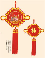 中国结 ZX16