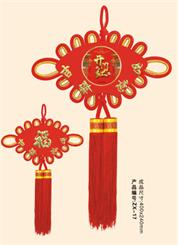 中国结 ZX17