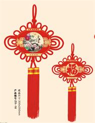 中国结 ZX18