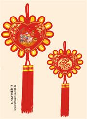 中国结 ZX19