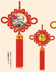 中国结 ZX21
