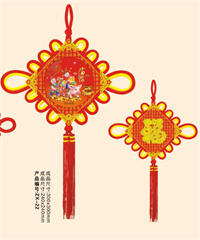 中国结 ZX22