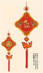 中国结 ZX23