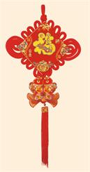 中国结 ZX25