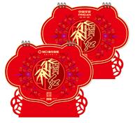 异形台历 DF40 中国平安