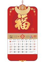 大六开中国红金雕财福吊牌  ZH-D003 蒸蒸日上