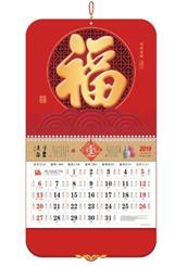 大六开中国红金雕财福吊牌 ZH-D005 鸿运当头