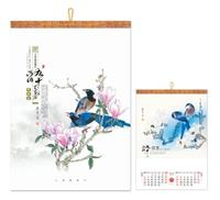 白卡纸彩金工艺月历  ZH-G012 醉芬芳