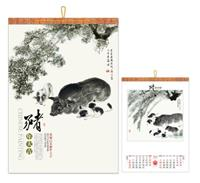 白卡纸彩金工艺月历  ZH-G014 猪年大吉
