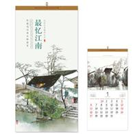 十三张记事月历  ZH-G015 最忆江南