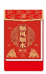 八开中国红金雕择吉皇历  ZH-H013  福满堂