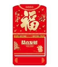 九开中国红金雕181张择吉皇历  ZH-H014  花开富贵