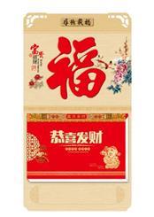 九开全彩宝石花181张择吉皇历  ZH-H015  富贵招财