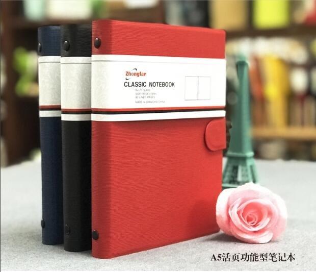 A5活页功能型笔记本  ZF-BJ001