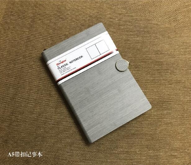 A5带扣记事本   ZF-BJ008