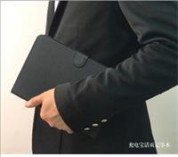 充电宝活页记事本  ZF-BJ006