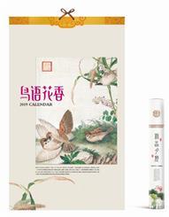 高档宣纸七张精品月历  LG19007  鸟语花香