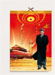 大度对开七张艺术纸月历  LG19010  毛泽东