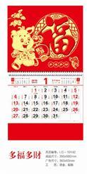 正六开福字吊牌  LG19142  富贵平安