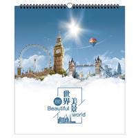 特对开七张精品月历  世界美景 产品编号:LG20025