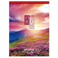 大四开七张   自然美景 产品编号:LG20032