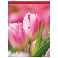 正四开七张   花香 产品编号:LG20038