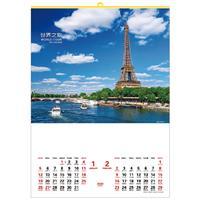 对开六张   世界之旅 产品编号:LG20045