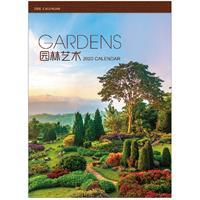 对开十三张铜版纸月历  园林艺术 产品编号:LG20063