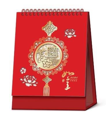 十四张中国结艺术造型台历-吉祥如意 产品编号:WB20060