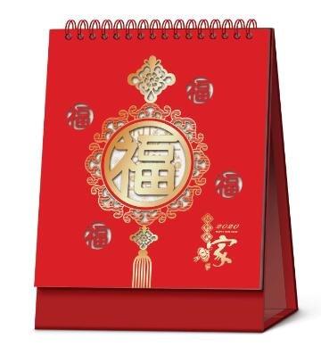 十四张中国结艺术造型台历-福到我家 产品编号:WB20061