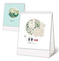 十四张珠光浮雕艺术台历-富贵花开 产品编号:WB20075