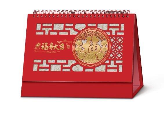 十四张触感彩金艺术台历-福年大吉 产品编号:WB20081
