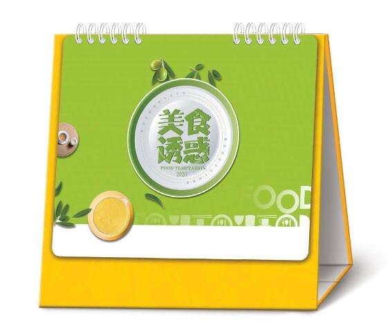 十三张时尚办公台历 -美食诱惑 产品编号:WB20121