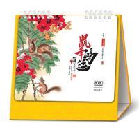 十三张时尚办公台历 -鼠年鸿运 产品编号:WB20118