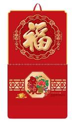 大度六开荧光红金雕工艺福牌 -吉祥如意 产品编号:WB20132