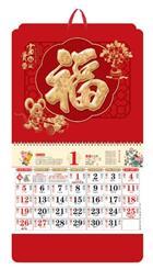 大度六开荧光红折光工艺福牌 -富贵福鼠 产品编号:WB20134