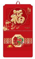 大度六开荧光红折光工艺福牌 -吉庆有余 产品编号:WB20135