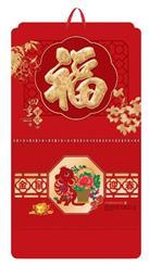 大度六开荧光红折光工艺福牌 -四季平安 产品编号:WB20136