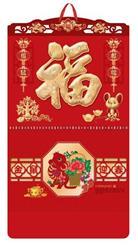 大度六开荧光红彩金工艺福牌 -福鼠献瑞 产品编号:WB20138