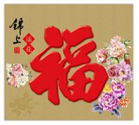 大度六开吊牌-JS20073锦上添花