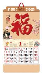 大度六开七彩珠光工艺福牌 -金鼠纳福 产品编号:WB20142