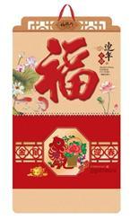 大度六开七彩珠光工艺福牌 -连年有余 产品编号:WB20144