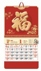 大度六开中国红彩金工艺福牌 -招财纳福 产品编号:WB20148