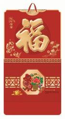 大度六开中国红彩金工艺福牌 -年年有余 产品编号:WB20149